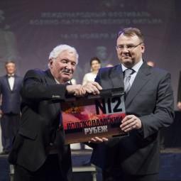 Международный кинофестиваль «Волоколамский рубеж» 2020