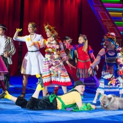 Цирковая программа «Опять нам в путь!» 2017