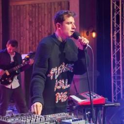 Концерт группы «СБПЧ» 2020