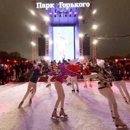 Открытие зимнего сезона в Парке Горького 2017