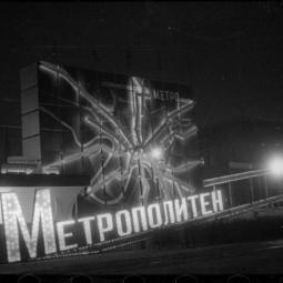 Выставка «Москва в фотографиях Александра Родченко»