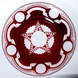 Выставка «Шестнадцать символов Союза»