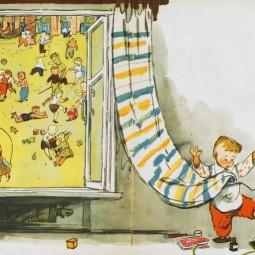 Выставка «Детки в клетке»