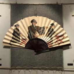 Выставка «Из Японии с любовью»