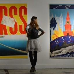 Выставка «История Интуриста в советском туристическом плакате. Из частных собраний»