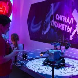 Выставка «Сигнал с планеты Х»