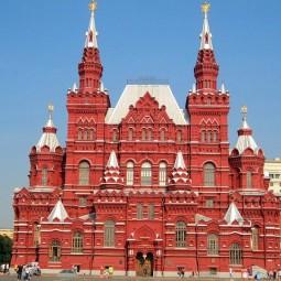 День рождения Исторического музея на Красной площади 2018