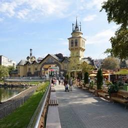 День города в Московском зоопарке 2017