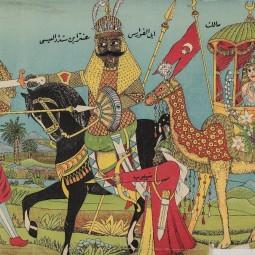 Выставка «Пророки и герои. Арабская народная картина XIX-XX веков»