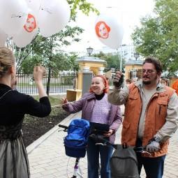День города в Доме Гоголя 2020