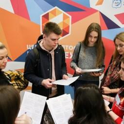 Онлайн-фестиваль профориентации «PROВыбор» 2020