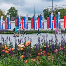 День флага на ВДНХ 2019
