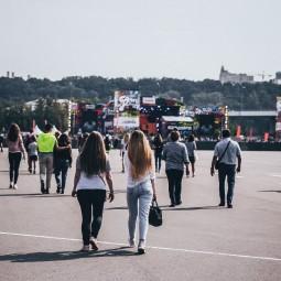 Спортивно-музыкальный праздник «День города в Лужниках» 2019