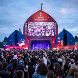Фестиваль болельщиков FIFA в Москве 2018