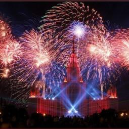 День города Москвы 2015