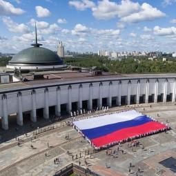 День России в Музее Победы 2020