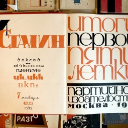 Выставка «Борис Титов: уплотнение жизни»