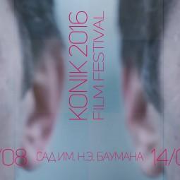KONIK Film Festival 2016