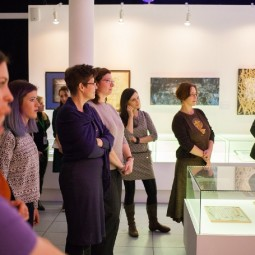 Выставка «Каллиграфия о Москве»