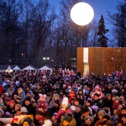 Открытие зимнего сезона в Лианозовском парке 2015