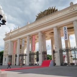 День города в Парке Горького 2018
