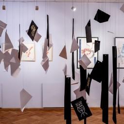 Выставка «О бумаге и не только…»