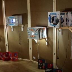 Выставка «Библиотека открытий и просвещений»