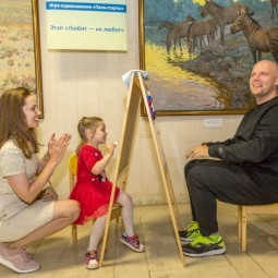 День отца в Дарвиновском музее 2020