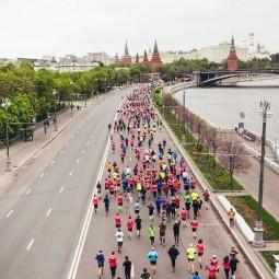 Московский полумарафон 2018