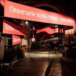 Выставка «Любимов и время. 1917-2017. 100 лет истории страны и человека»