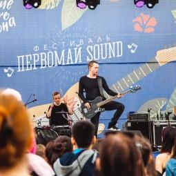 Фестиваль «Первомай Sound» 2019