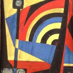 Выставка «Ротанов. Неизвестный авангард»