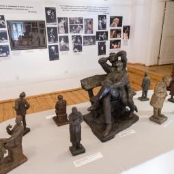Выставка «Странствования по душам»