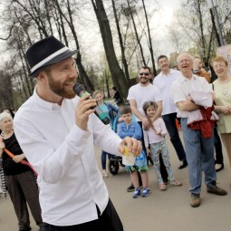 Открытие летнего сезона в Перовском парке 2018