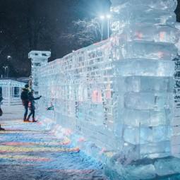 Спортивный праздник «Moscow winter Fan Fest» 2018/19