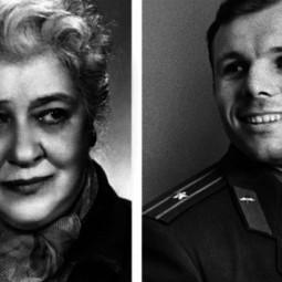 Выставка «Памяти Первого космонавта Земли Ю.А. Гагарина. К 50-летию со дня его гибели»