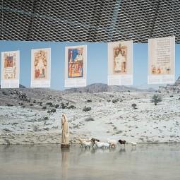 Выставка «Исход»