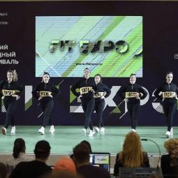 Московский фитнес-фестиваль FitExpo 2021
