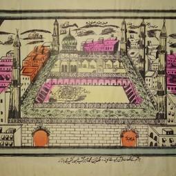 Выставка «Образы святынь. Мекка и Медина в памятниках исламского изобразительного искусства»