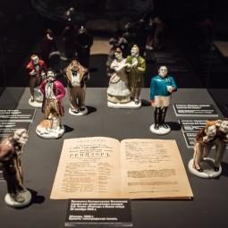 Выставка «Гоголь в Москве»