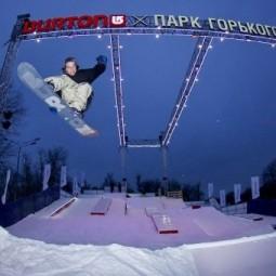 Сноубордическая площадка BURTON X ПАРК ГОРЬКОГО
