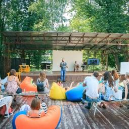 Фестиваль «Eco Life Fest» 2019