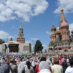 День славянской письменности и культуры в Москве 2017