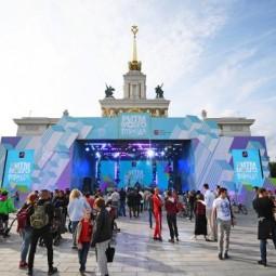 День города на ВДНХ 2019