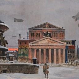 Выставка «Город и люди. Москва вграфике ХХвека»