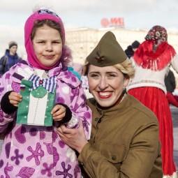 День защитника Отечества в Парке Победы 2019