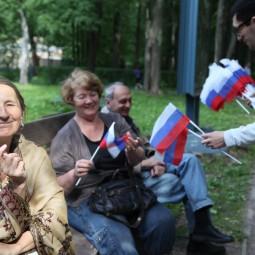 День России в Измайловском парке 2016