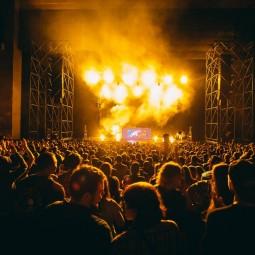 Музыкальный фестиваль «Park Live» 2017