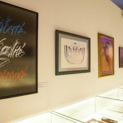 VIМеждународная выставка каллиграфии