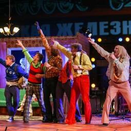 Караоке-спектакль «Энергичные люди»
